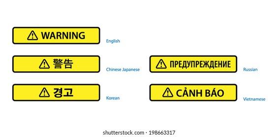 yellow с английского на русский
