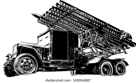multiple rocket launcher, Russian weapon (vector)