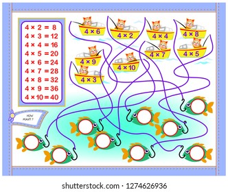 Multiplication table by 4 for kids. Write the numbers in correct circles. Educational page for mathematics baby book. Back to school. Vector cartoon image.