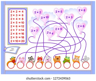 Multiplication table for kids. Write the numbers in correct circles. Educational page for mathematics baby book. Back to school. Vector cartoon image.