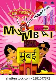 Mumbai/Bombay -banner or poster in retro Bollywood style.Dabbawala service.Mumbai street food-Vada pav. Hand painted indian kettle  of masala chai tea.Bombay-Marathi language.