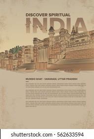 Munshi Ghat, Varanasi, Uttar Pradesh vintage poster. India famous monument the sacred River Ganges, Varanasi.