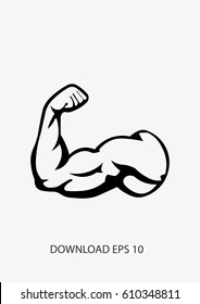 Muscle icon, Vector