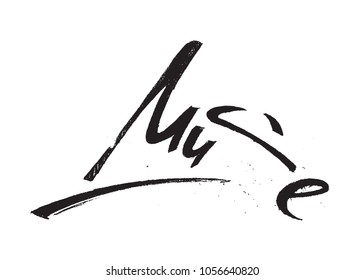 Muse lettering isolated on white background. Vector illustration. Brushpen graphic letter design. Hand drawn grunge word on paper. Inspiration synonym hand made. Black ink callygraphy.