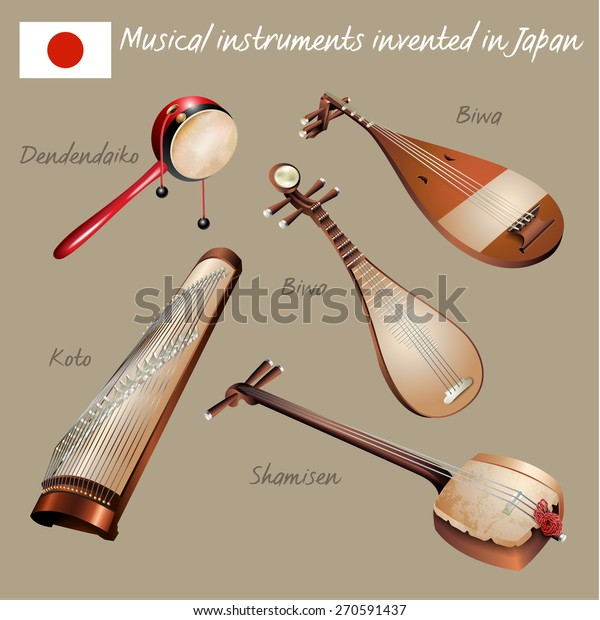 Musical Background Series Set Musical Instruments Stock