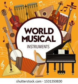 Musical instruments with music notes and treble clef vector design. Piano, drums and guitar, violin, harp and viola, japanese shamisen, russian balalaika and american banjo, accordion and zither
