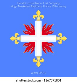 Musketeer cross with fleurs-de-lis and flames. Heraldic symbol of first company of French King's guard. Simple shapes are corresponds to historical reference. Flat vector template for costume designs.