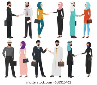 Muslim Arab business people isolated collection.
