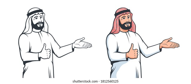 Muslim arabian man with welcomes gesture. Arabic positive man smile and thumbs up. Vector illustration.