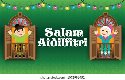 "Muslim boy and girl standing on a Malay style window, celebrating Raya festival, with Malay style pattern background.  The words ""Salam Aidilfitri"" means happy Hari Raya."