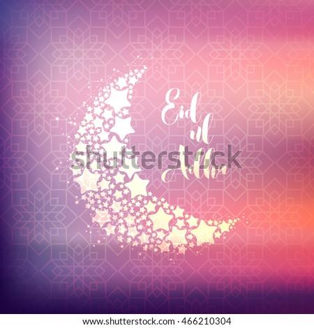 Muslim community festival eid ul adha stock vector royalty free muslim community festival eid ul adha beautiful greeting card eid ul adha eid al m4hsunfo