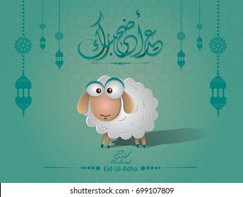 Muslim community festival of sacrifice Eid-Ul-Adha greeting card design with sheep's on creative colorful background. eid al adha. eid mubarak