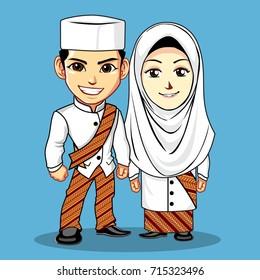Muslim Couple. Muslim wedding.