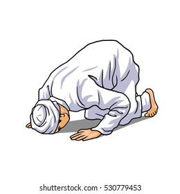 Muslim Doing Salah, Salat, Shalat, Sholaat, Vector
