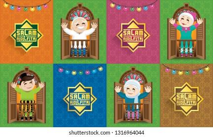 A Muslim family celebrating Raya festival, with colourful Malay motif background. Caption: happy Hari Raya. Vector.
