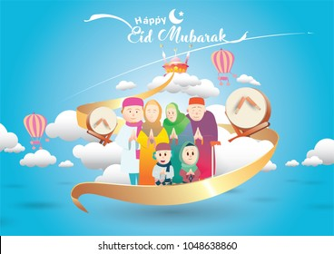 Muslim family greeting celebrating Eid mubarak, ramadan kareem cartoon vector Wishing for Islamic festival for banner, poster, background, flyer,illustration , greeting card, brochure and background
