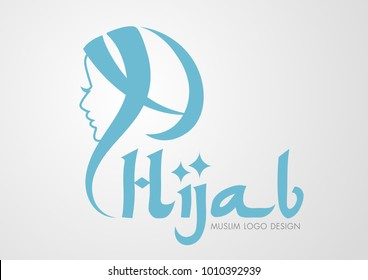 Muslim female in hijab , logo design, vector illustration