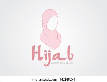 Muslim female in hijab , logo design