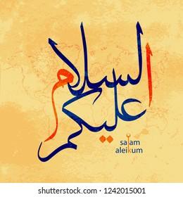 Muslim greeting salam aleikum (peace be with you). Arabic calligraphy, modern Islamic art. Multipurpose vector illustration.2