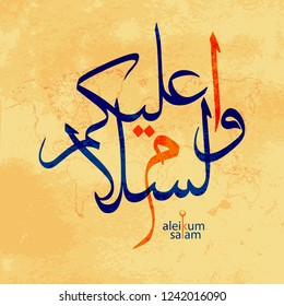 Muslim greeting wa aleikum salam (and peace be with you). Arabic calligraphy, modern Islamic art. Multipurpose vector illustration.2