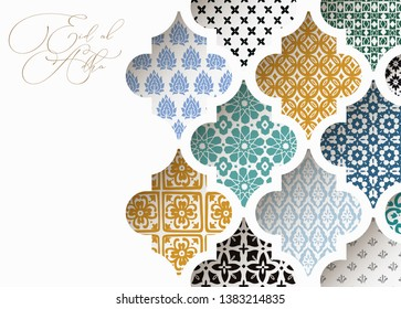Muslim holiday Eid al Adha greeting card. Close-up of colorful ornamental arabic tiles, patterns through white mosque window. Ramadan invitation. Vector arabesque illustration bacground, modern design
