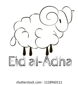 Muslim holiday Eid al-Adha, kurban bairam, image of a lamb on an isolated background, vector illustration