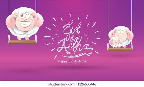 Muslim holiday Eid al-Adha. the sacrifice a ram sheep. Beautiful text handwritten lettering design for for graphic poster, greeting card etc.Greeting vector illustration