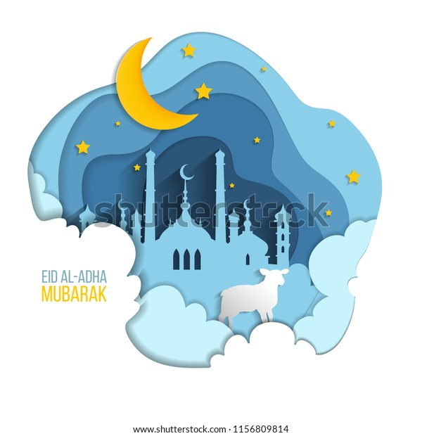 muslim holiday greeting card eid aladha stock vector royalty free 1156809814 https www shutterstock com image vector muslim holiday greeting card eid aladha 1156809814