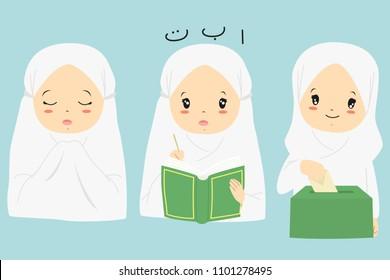 Muslim kids cartoon vector set. Muslim girl praying, reading Quran, and  giving sadaqah or charity