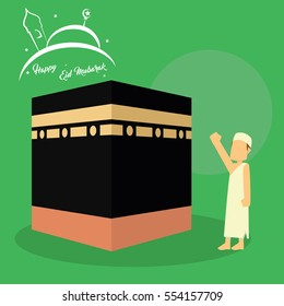 muslim man visiting kaaba