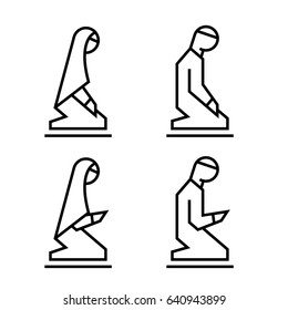 Muslim man and woman making a supplication while sitting on a praying rug. Silhouette icons includes 4 versions islamic prayers in different poses. Vector illustration.