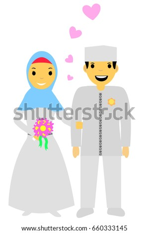 Muslim Muslimah Islam People Bride Couple Stock Vector Royalty Free