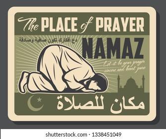 Muslim namaz or salah pray place poster. Vector vintage design of Islamic religious man on salat worship carpet or Bergama rug for Muslim Quran or Koran prayer