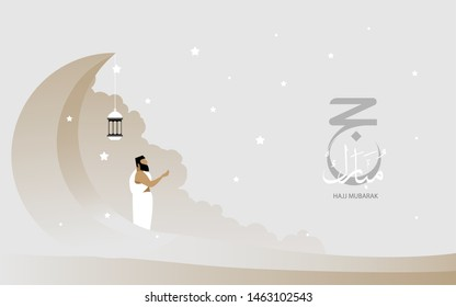Muslim pilgrimage praying, Happy Hajj is an Arabic quote use after Hajj Time for greeting people who celebrate Hajj and wishing them to accepts their prayers.