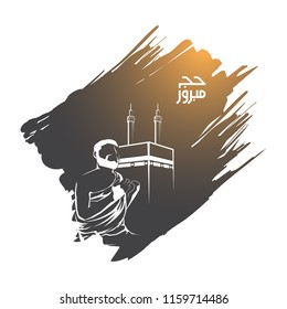 Muslim pilgrimage praying at kaaba vector illustration with Hajj mabrour arabic calligraphy - Translation ; May Allah accept your Hajj. Islamic greeting background and Umrah travel for website