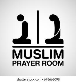 MUSLIM PRAYER ROOM sign vector illustrator