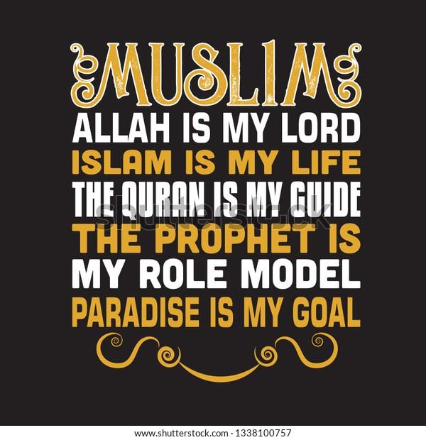 Muslim Quote Muslim Allah My Lord Stock Vector Royalty Free