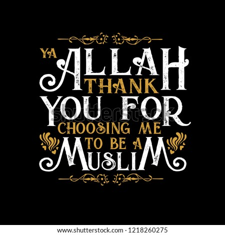 Muslim Quote Saying Ya Allah Thank Stock Vector Royalty Free