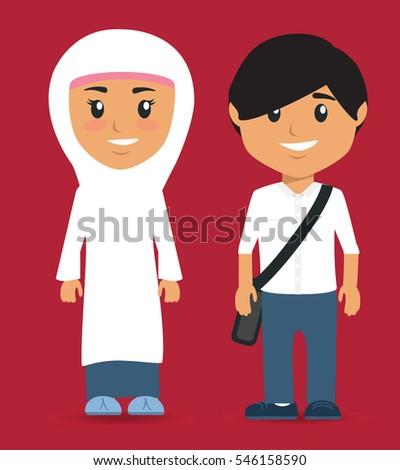Muslim Student Stock Vector Royalty Free 546158590