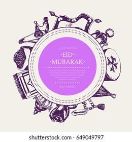 Muslim Symbols - modern vector hand drawn vintage Eid Mubarak postcard with copy space. Realistic zakat al-fitr, dates, beads, drum, lamp, prayer rug, flying magic carpet, lantern. Islamic culture.