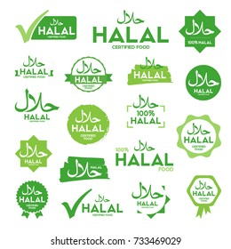 Muslim traditional halal food labels vector color set. Badges, logo, tag, and label. Suitable for banner, flyer, trade mark…