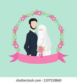 Ilustraciones Imágenes Y Vectores De Stock Sobre Muslim