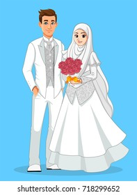 Muslim Wedding Images Stock Photos Vectors Shutterstock