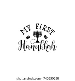 My first Hanukkaah. lettering text sign isolated on white background. Hanukkah logo for greeting card template