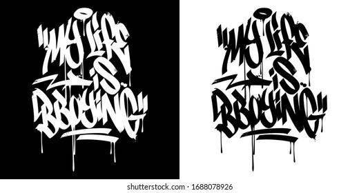 My Life Is Bboying Graffiti Style Lettering