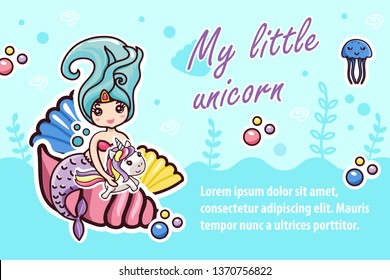 My Little Unicorn Lettering Childish Kawaii Banner Template with Place for Promotion Advertising Text for Webdesign Vector Cartoon Mermaid Shells Jellifish Illustration on Underwater Seaweed Backdrop