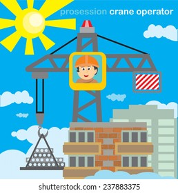 My series  vector illustrations of professions. Crane operator.