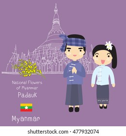 Myanmar : Asean Economic Community (AEC) Infographic with Traditional Costume, National Flower and Tourist Attractions
