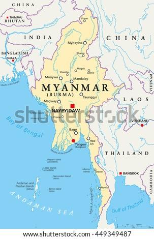 Burma Political Map.Myanmar Political Map Capital Naypyidaw National Stock Vector