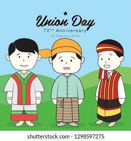 Myanmar Union Day - Vector